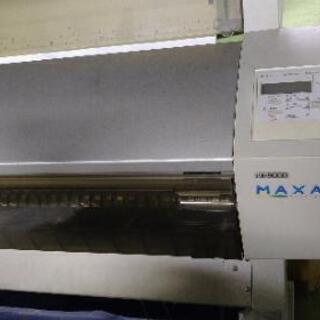 EPSON PX9000 MAXART