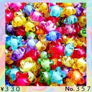 No.357 50個♡12㎜♡ビビッドカラークリスタルスタービーズ♡星