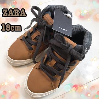 【新品】ZARA ザラ 18〜19 ハイカットシューズ 茶色