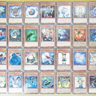 NO.1 遊戯王カード モンスター ノーマル ばら売り