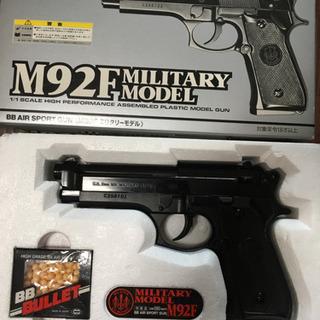 東京マルイ M92Fミリタリーモデル  18歳以上 エアガンの画像