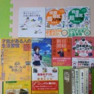 書籍60冊セット、英語、行政書士、経済、料理