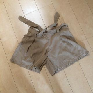ポンポネットのケロットスカートです!