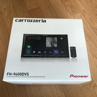 カロッツェリア FH-9400DVS 新品未使用 CarPlay