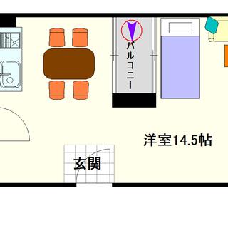 【日本橋トラストビル】B号タイプ!1Rタイプ!すんげー変わってる物件☆