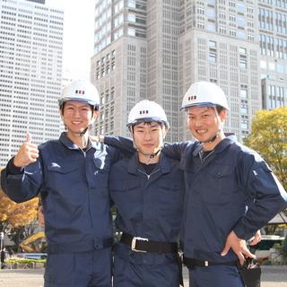 【日払10,000円】建築現場での軽作業スタッフ