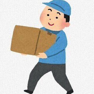 格安でお荷物運びます 配送 運送 最低料金 10km 4000円-