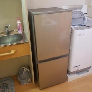 🔵2019年製美品🔵AQUA 冷凍冷蔵庫