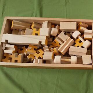【無料】組み木遊び