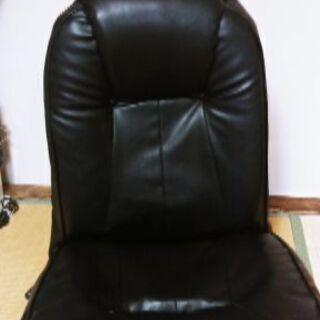 リクライニング付き 座椅子