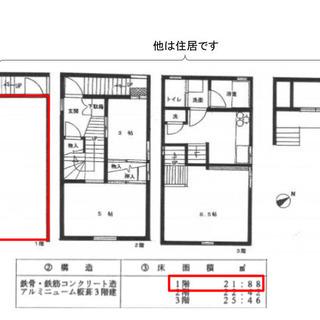 浅草 1F路面沿い アトリエ・工房・店舗・事務所 などに