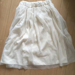チュールスカート 新品タグ付き  白 ヘザー