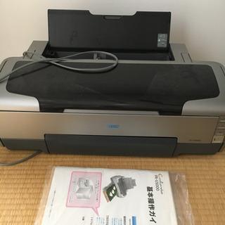 あげます Epson PX-G5000 廃インク吸収パッドエラー