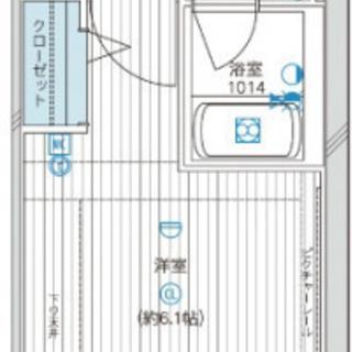 白山 ★礼金敷金なし★ 外国人入居(相談),留学生(相談)