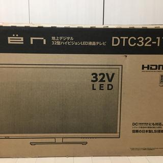 新品 未使用 地上デジタルハイビジョン32型LED液晶テレビ