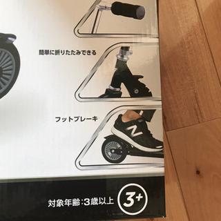 AVIGO 折りたたみキッズスクーター 120mm(ブラック)新...