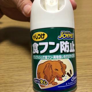 ペット 食フン防止スプレー Johnson