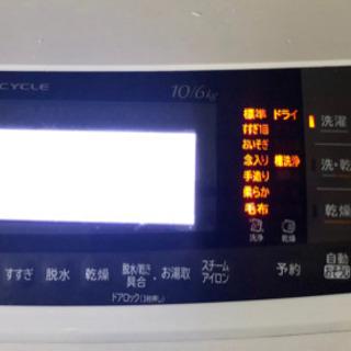 7月6日までの限定掲載  日立 10.0kg ドラム式洗濯乾燥機...