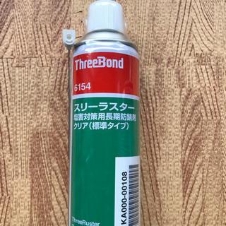 スリーラスター スリーボンド 標準タイプ(クリアー)TB6154...