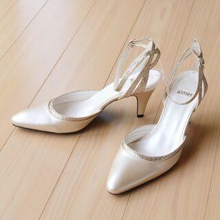 新品未使用☆エメのフォーマル靴(パンプス)サイズ36 パールベージュ