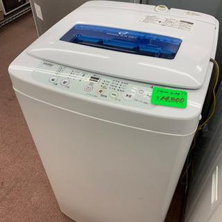 ☆破格❗️洗濯機  冷蔵庫フェア  ハイアール  洗濯機  20...