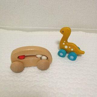 ボーネルンド BAJO 木製の車 & plantoy 恐竜カー
