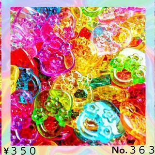 No.363 19㎜♡24個♡クリアフラワー柄バッグビーズ♡鞄チャーム
