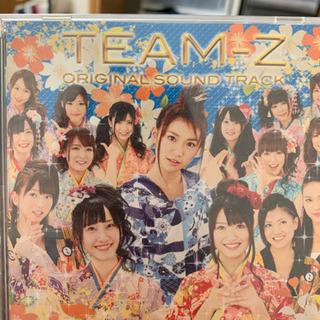 AKB48 teamZ 【恋のお縄】CD&DVD