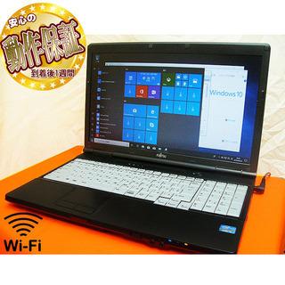 ☆特価品☆テンキーUSB3.0標準装備 WiFiOKノートパソコン