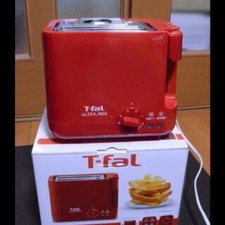 【値下げ】【値下げ】T-fal Ultra Mini ウルトラミ...