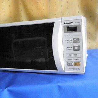 パナソニック 電子レンジ NE-E221A1 850W 201...