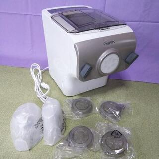 【未使用】フィリップス 家庭用製麺機 ヌードルメーカー