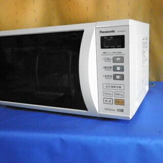 パナソニック 電子レンジ NE-EH225 850W 2013...