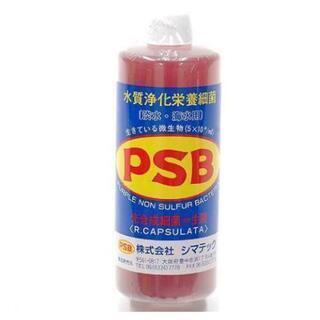【新品・未使用】シマテック PSB