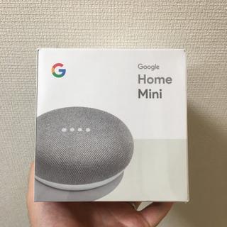 Google Home Mini/グーグルホームミニ
