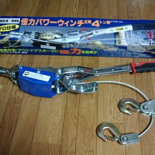 ハンドウインチ、牽引ロープなど、オフロードレスキュー用品(ほぼ新品)
