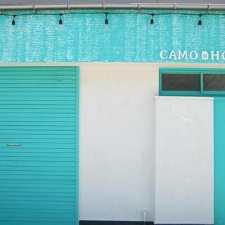 たった月3万円台で鴨川に別荘を持てるCAMO HOUSE(カモハウス)