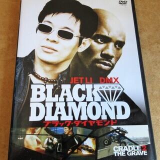 ☆DVD/BLACK DIAMOND ブラック・ダイヤモンド◆ジ...