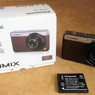 ☆パナソニック Panasonic LUMIX DMC-XS3 ...