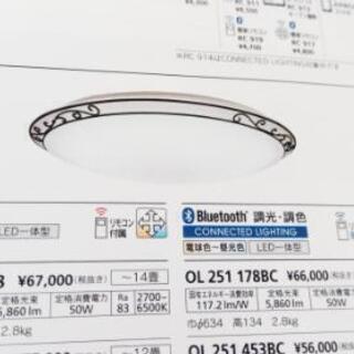 オーデリック シーリグライト 【OL 251 178】 14畳 ...