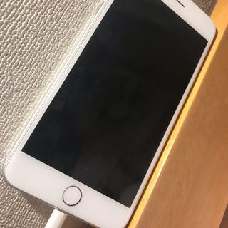 iPhone7plus128GB SIMフリー