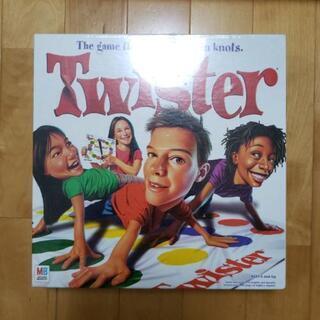 【新品未開封】Twister お譲りします