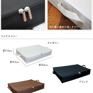 ベッド下などの収納ボックス