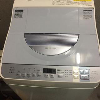 洗濯機  ES-TX550   シャープ