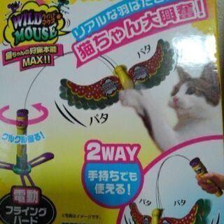 ネコちゃんのオモチャ ♪2コセット♪