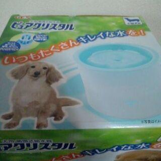 犬用 循環式給水器 ピュアクリスタル 小型犬用