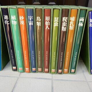 ライフネチュアライブラリー12巻