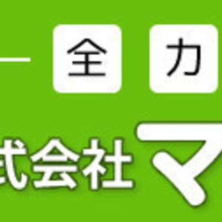 介護職員【子連れ勤務可】【新築OPEN】【(業界未経験大歓迎)...