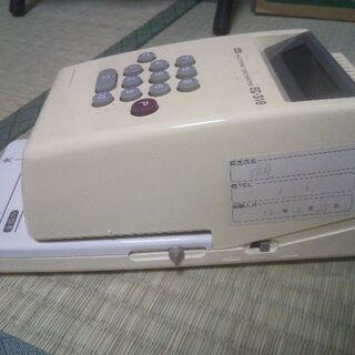 小切手印字機