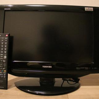 東芝 REGZA 19型 テレビ